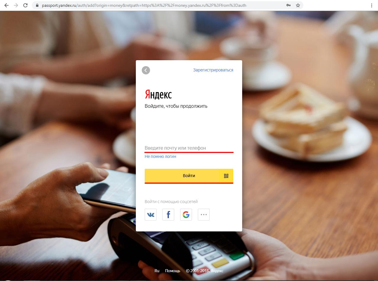 Электронный кошелек Webmoney - Отзывы покупателей