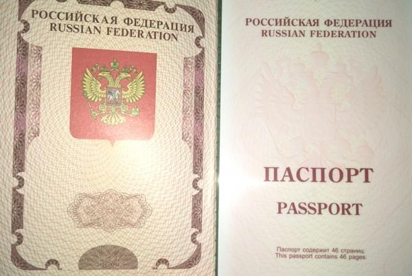 Воронеж подача на загранпаспорт